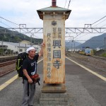 Kii-yura Station, Wakayama