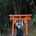 Koukouji, Wakayama