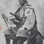 Photo of samurai demonstrating posture