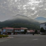 Tsuwano, Shimane