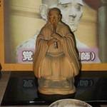 Kyochiku Zenji carving, Koukokuji