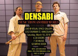 Densabi Poster 2
