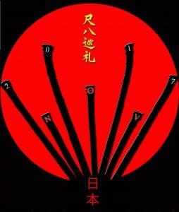 SRP SUN Logo